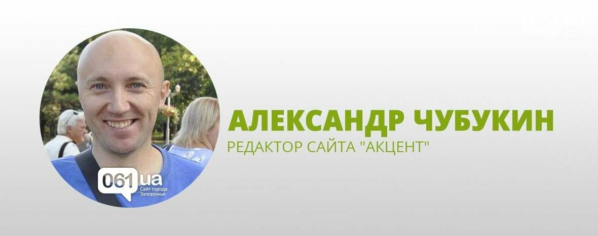 2 года с Буряком: что о мэре Запорожья думают журналисты , фото-4