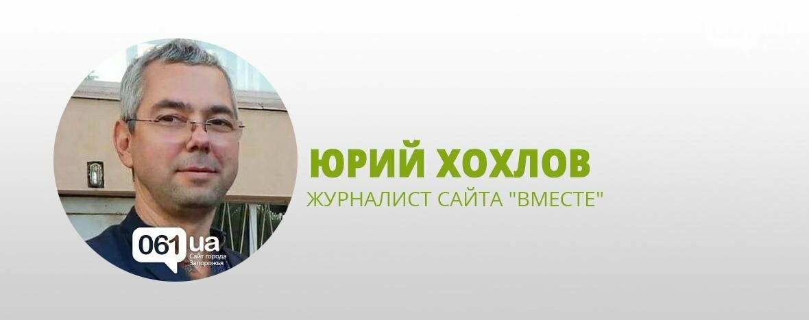 2 года с Буряком: что о мэре Запорожья думают журналисты , фото-7