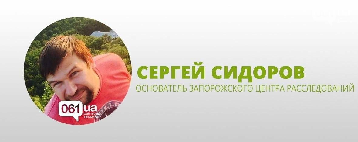 2 года с Буряком: что о мэре Запорожья думают журналисты , фото-2