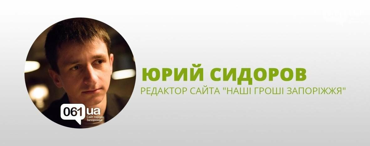 2 года с Буряком: что о мэре Запорожья думают журналисты , фото-3