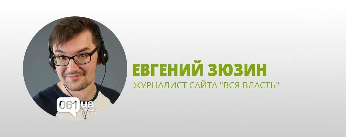 2 года с Буряком: что о мэре Запорожья думают журналисты , фото-6