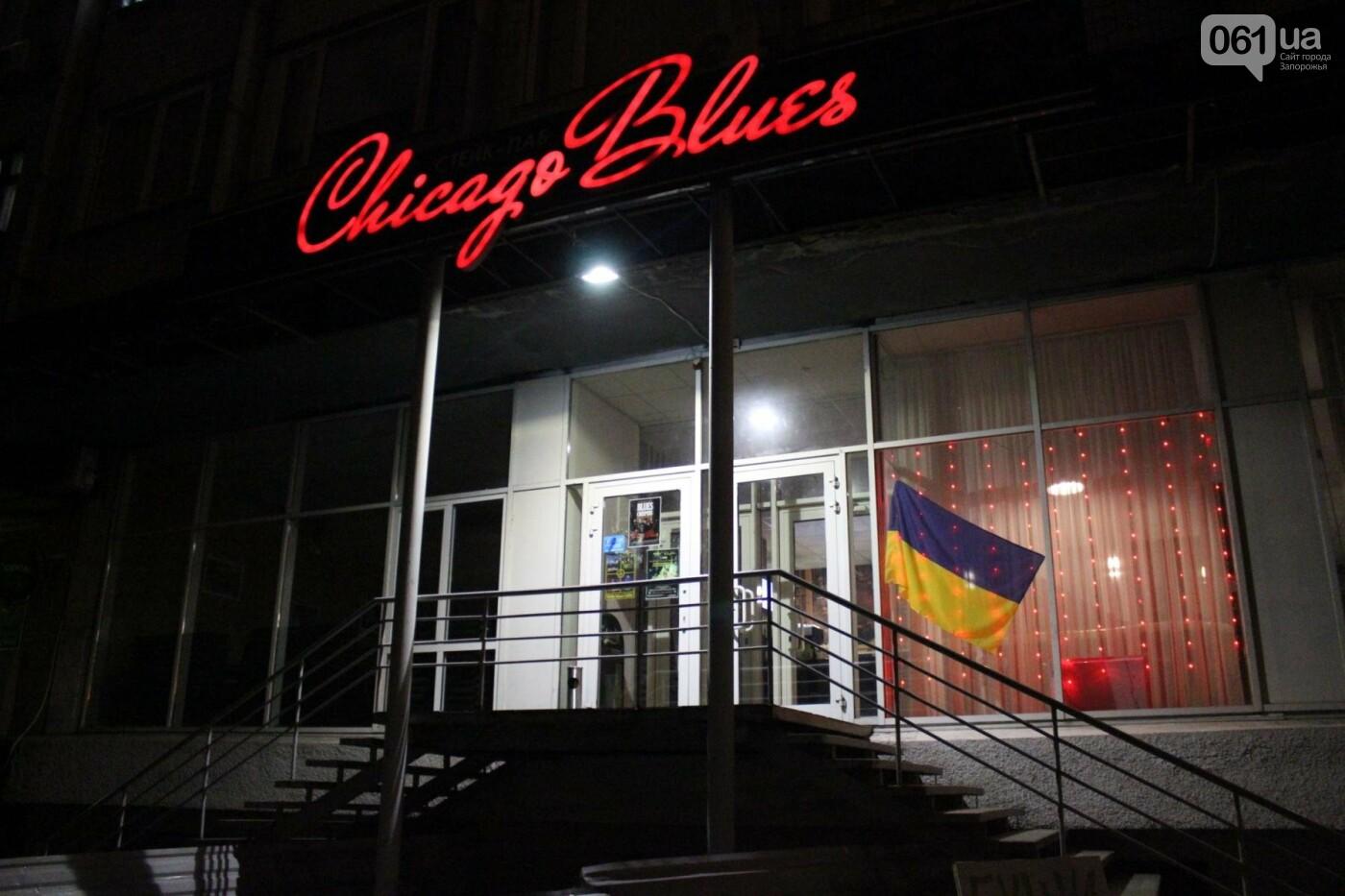 Тест-драйв запорожских общепитов: Chicago Blues, фото-1