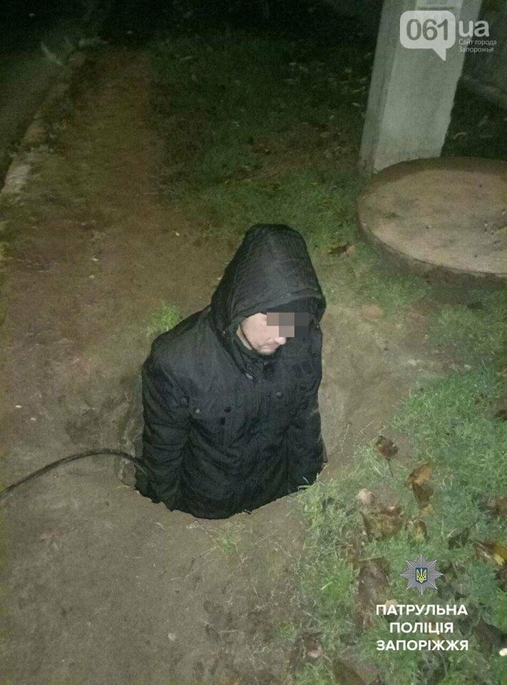 """Запорожец пытался украсть кабель """"Укртелекома"""" и застрял в люке, - ФОТО, фото-2"""