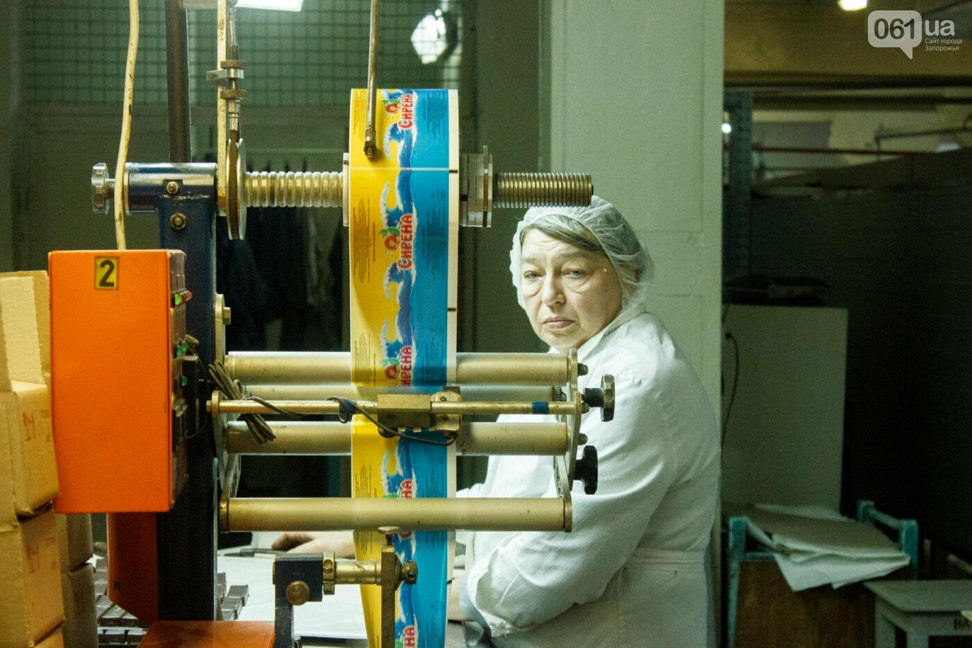 Как в Запорожье делают конфеты: экскурсия на кондитерскую фабрику, – ФОТОРЕПОРТАЖ, фото-13