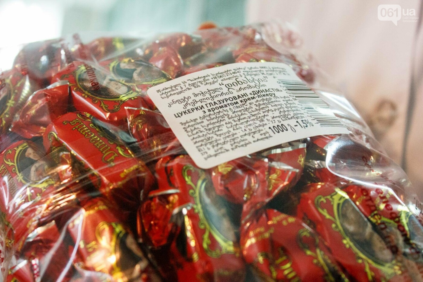 Как в Запорожье делают конфеты: экскурсия на кондитерскую фабрику, – ФОТОРЕПОРТАЖ, фото-38