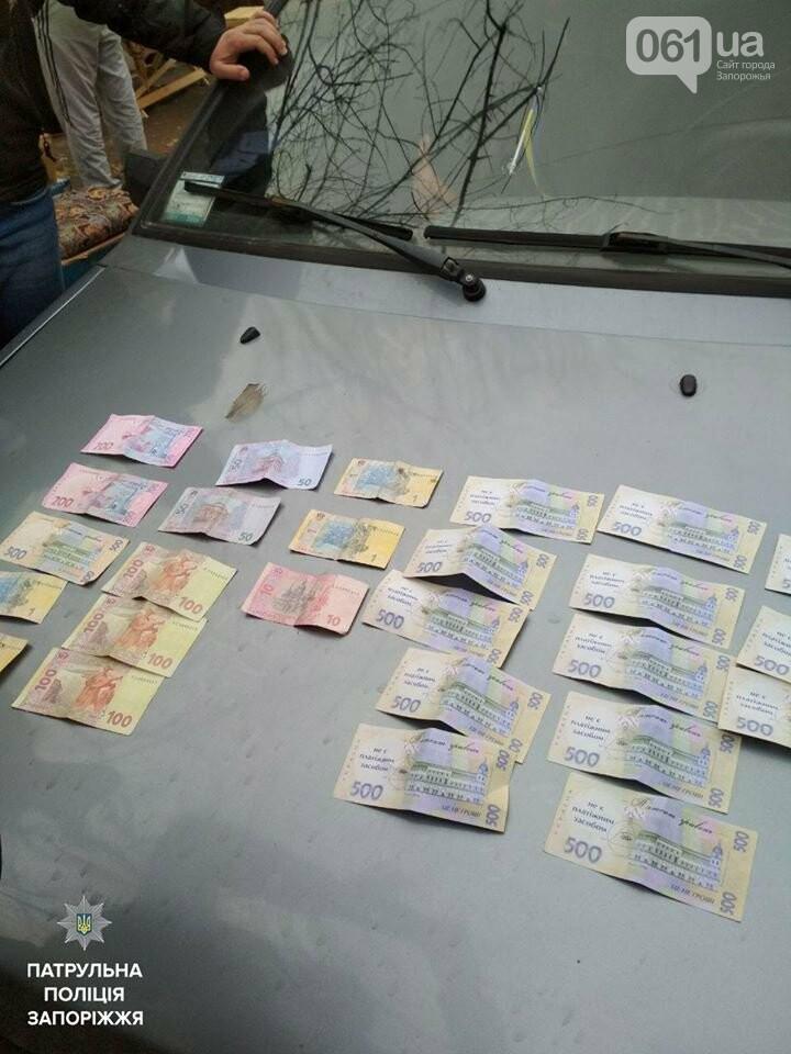 В Запорожье парень пытался расплатиться за мандарины сувенирными деньгами, - ФОТО, фото-2