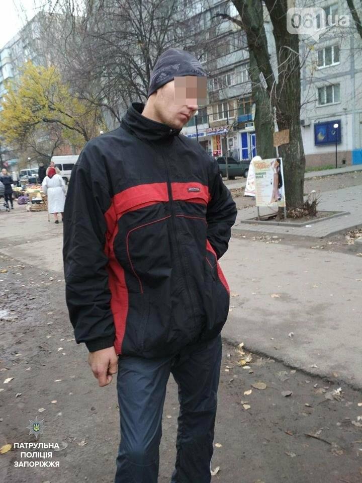 В Запорожье парень пытался расплатиться за мандарины сувенирными деньгами, - ФОТО, фото-1