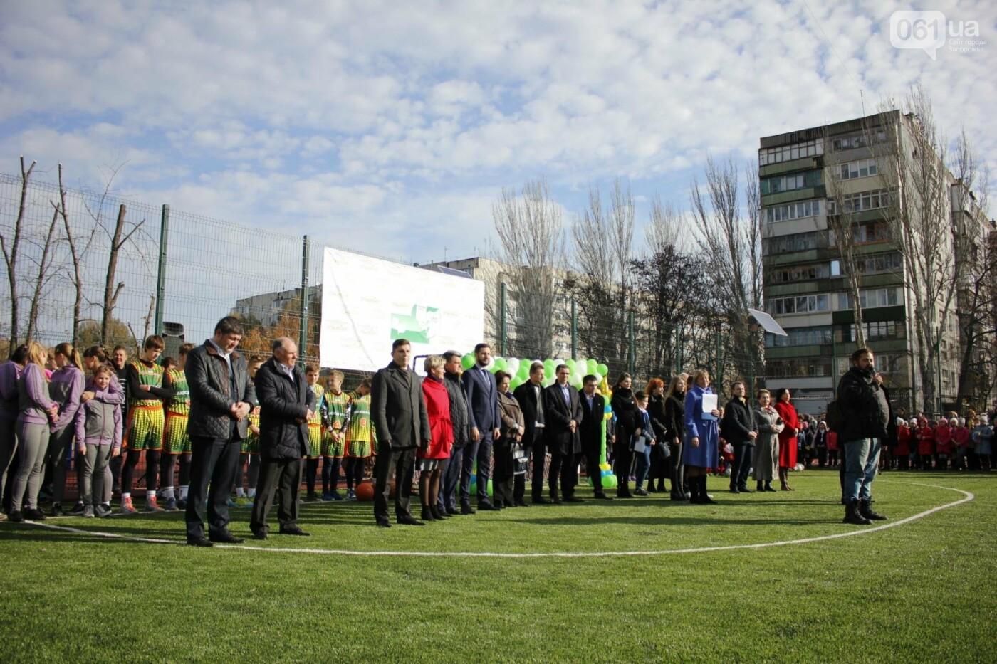 В Бородинском микрорайоне открыли школьный стадион: как это выглядит, - ФОТОРЕПОРТАЖ, фото-2