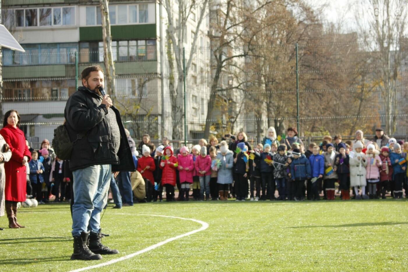 В Бородинском микрорайоне открыли школьный стадион: как это выглядит, - ФОТОРЕПОРТАЖ, фото-1