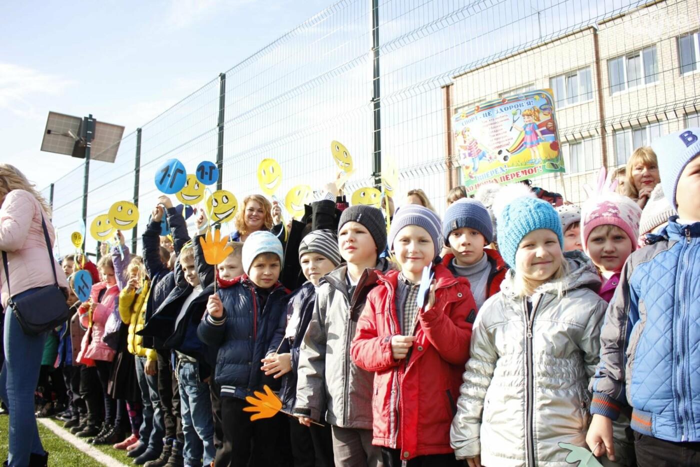 В Бородинском микрорайоне открыли школьный стадион: как это выглядит, - ФОТОРЕПОРТАЖ, фото-8