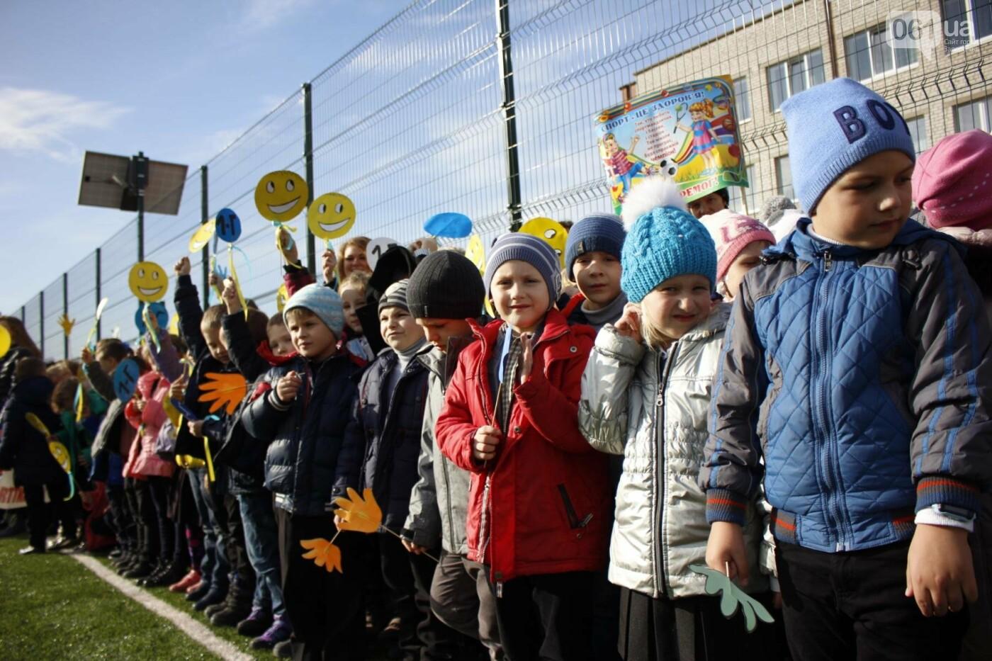 В Бородинском микрорайоне открыли школьный стадион: как это выглядит, - ФОТОРЕПОРТАЖ, фото-6