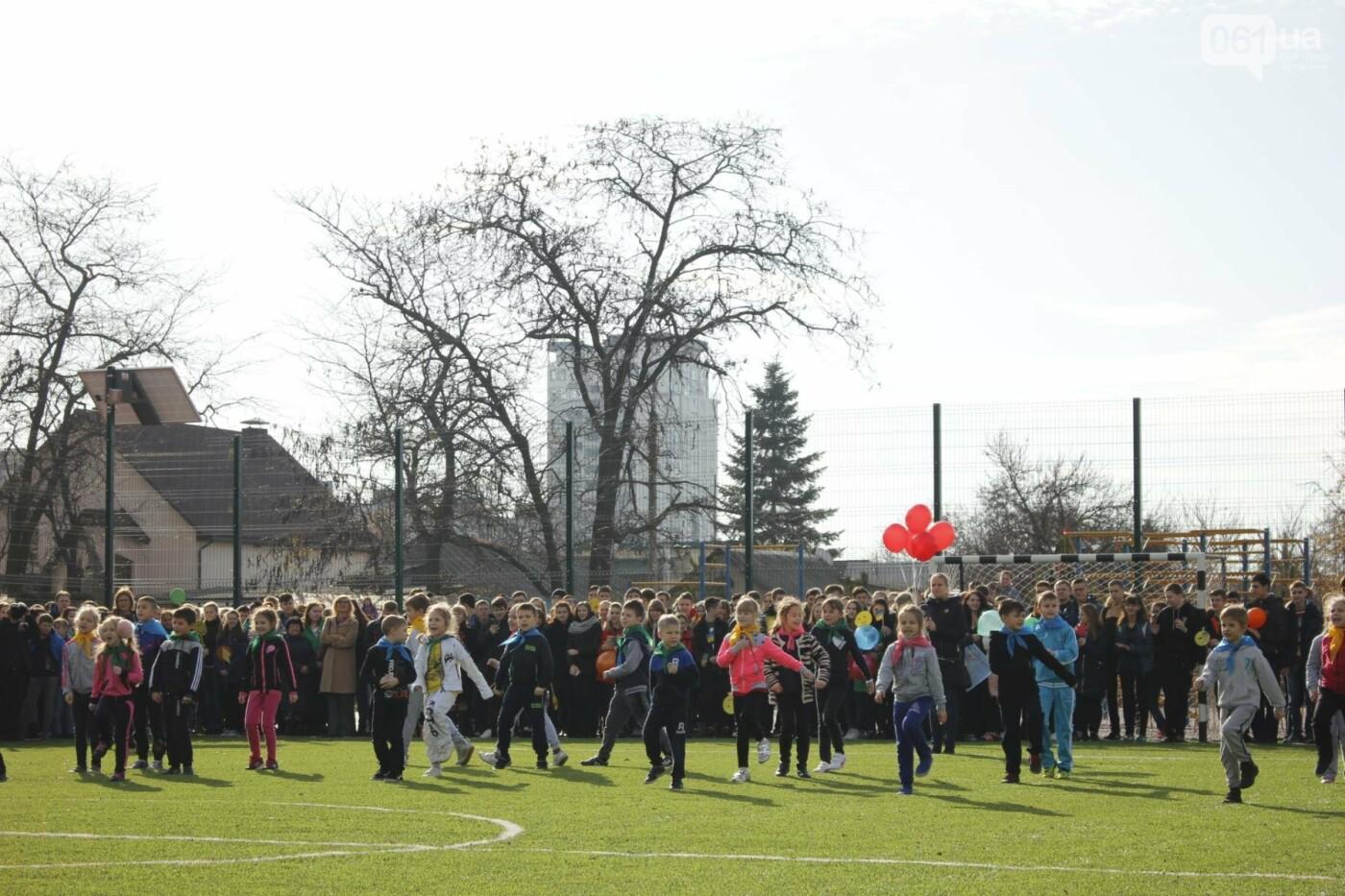 В Бородинском микрорайоне открыли школьный стадион: как это выглядит, - ФОТОРЕПОРТАЖ, фото-3