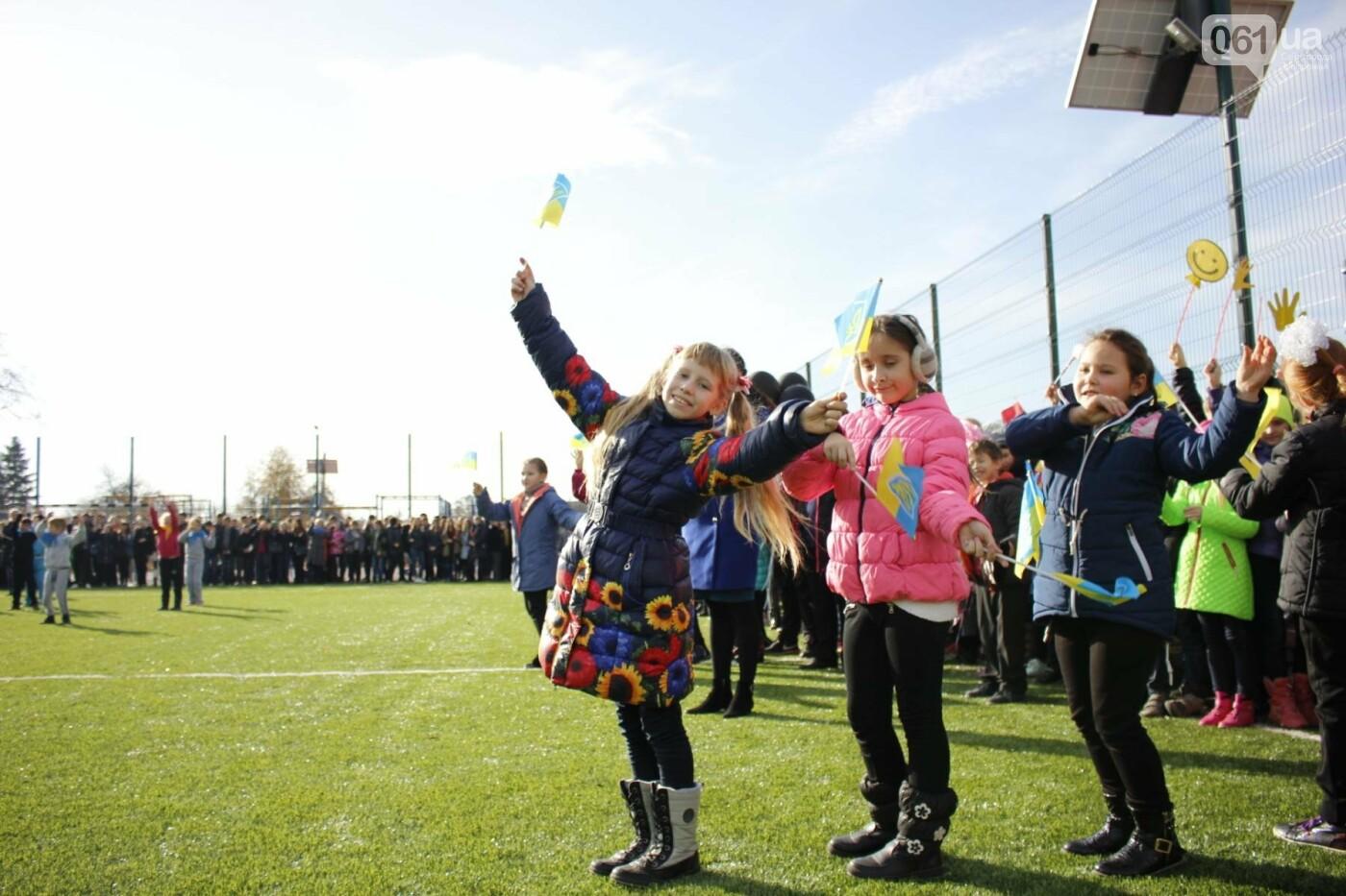 В Бородинском микрорайоне открыли школьный стадион: как это выглядит, - ФОТОРЕПОРТАЖ, фото-9