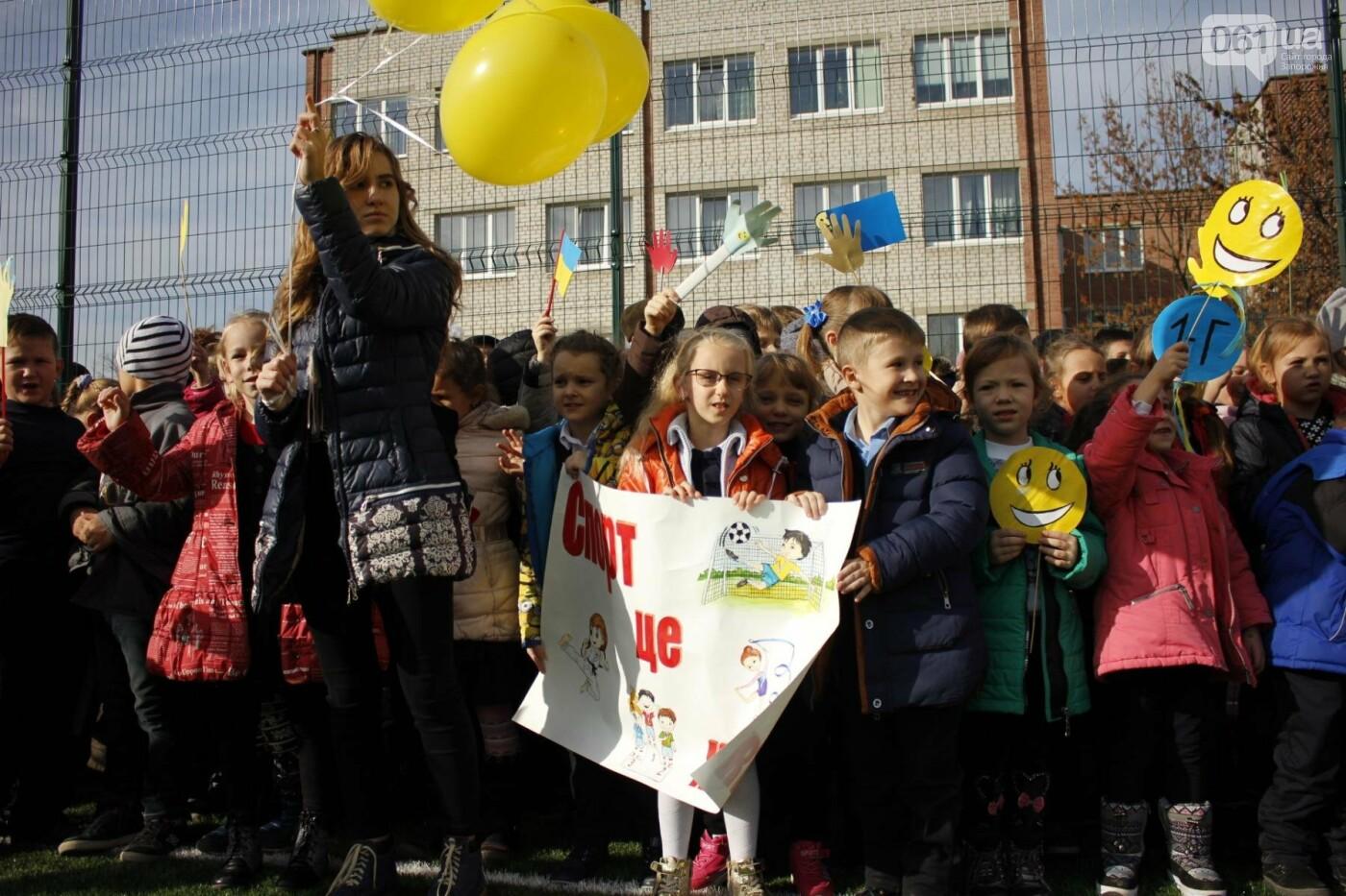 В Бородинском микрорайоне открыли школьный стадион: как это выглядит, - ФОТОРЕПОРТАЖ, фото-12
