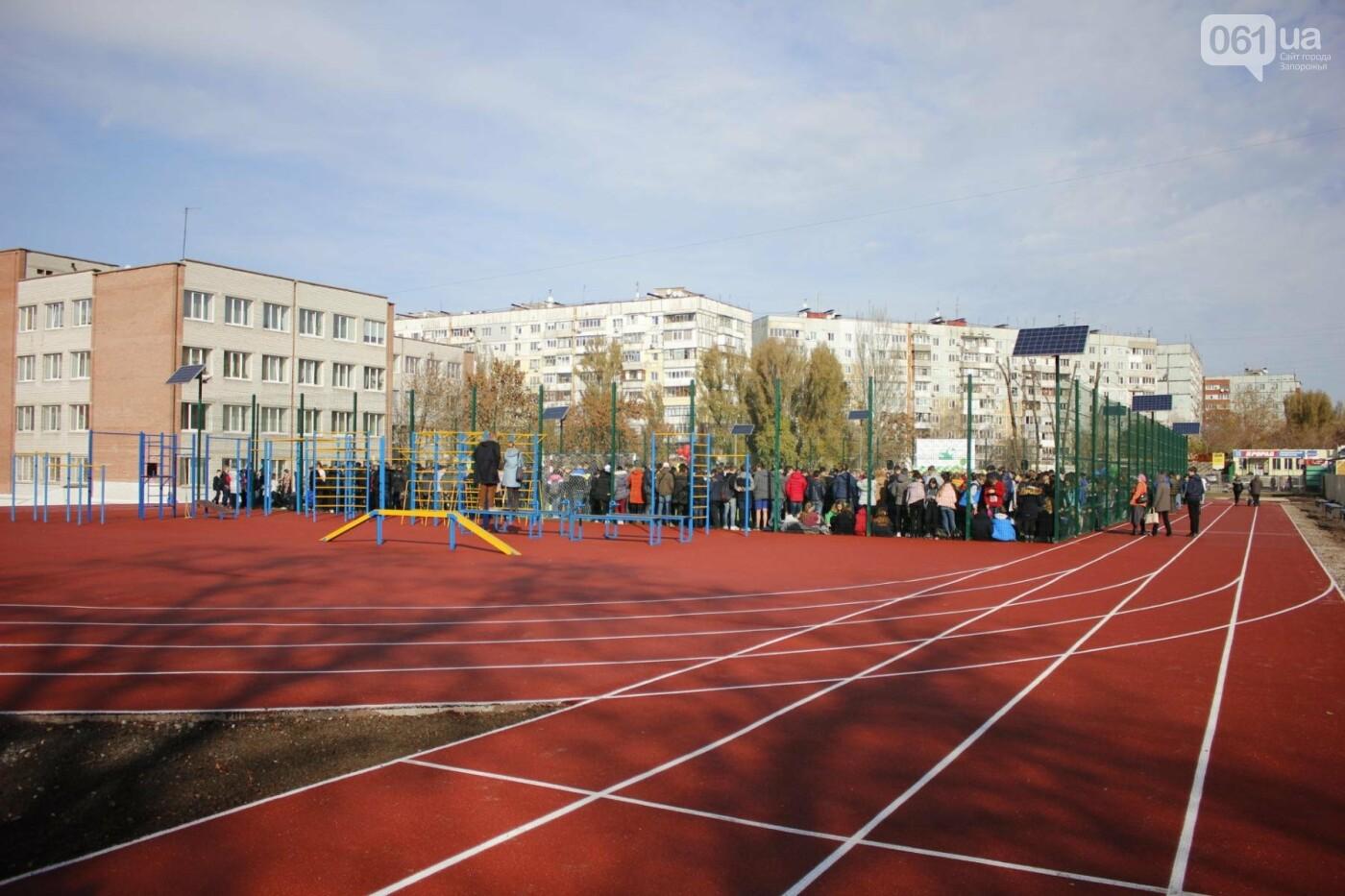 В Бородинском микрорайоне открыли школьный стадион: как это выглядит, - ФОТОРЕПОРТАЖ, фото-10