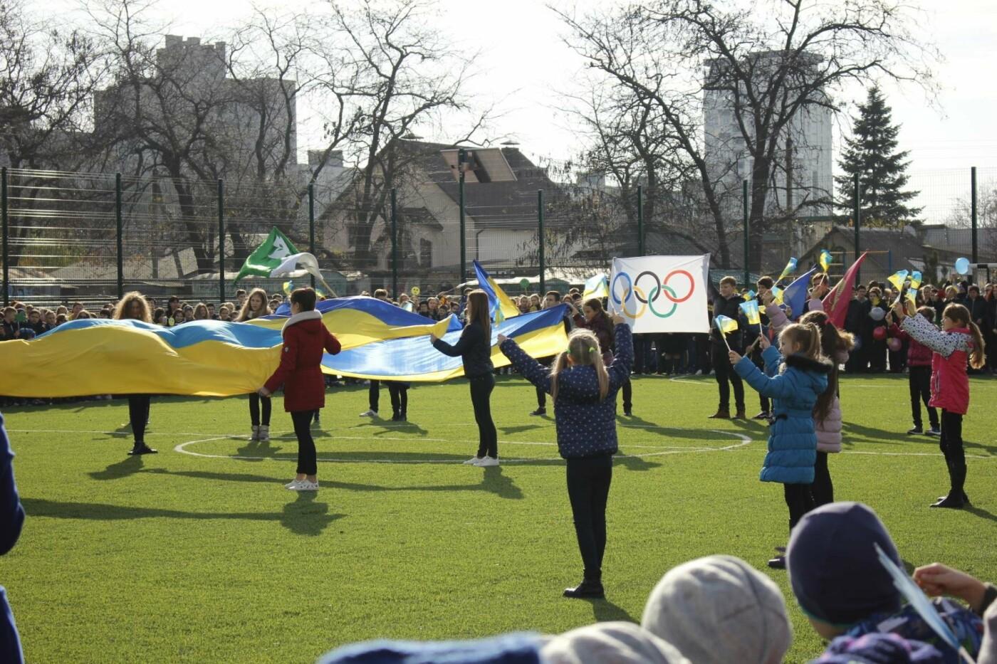 В Бородинском микрорайоне открыли школьный стадион: как это выглядит, - ФОТОРЕПОРТАЖ, фото-17
