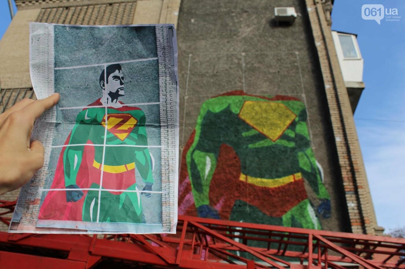 В студгородке создали огромный мурал с запорожским суперменом, — ФОТОРЕПОРТАЖ, фото-12