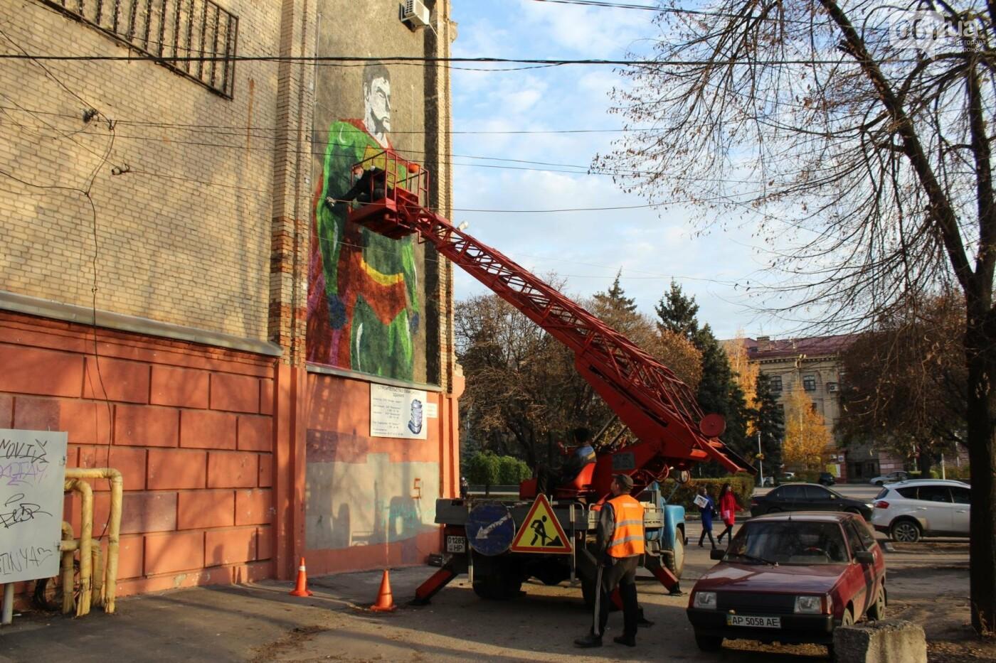В студгородке создали огромный мурал с запорожским суперменом, — ФОТОРЕПОРТАЖ, фото-7