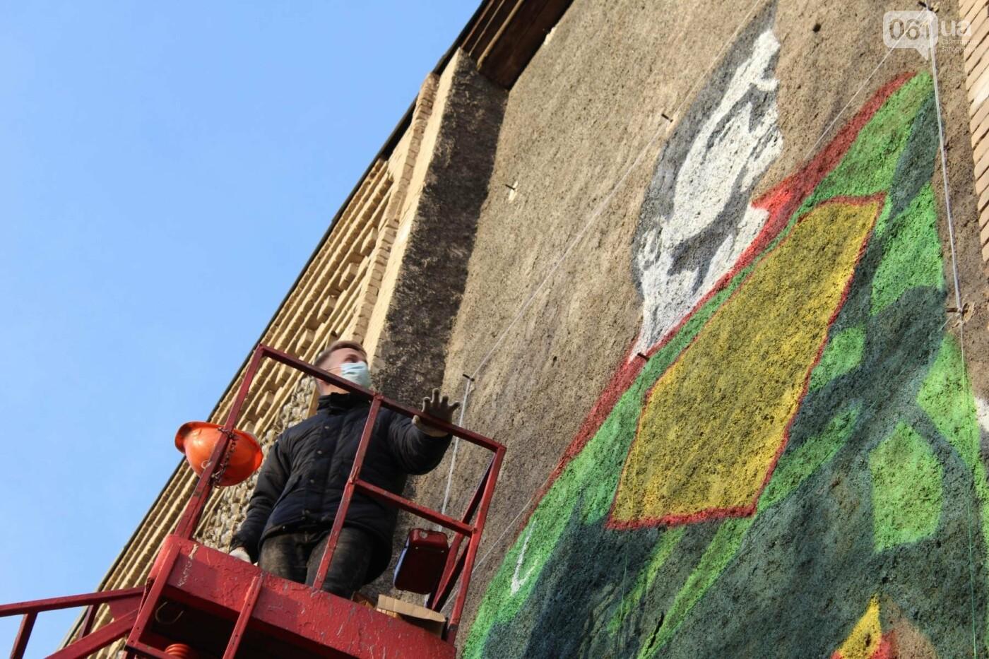 В студгородке создали огромный мурал с запорожским суперменом, — ФОТОРЕПОРТАЖ, фото-4