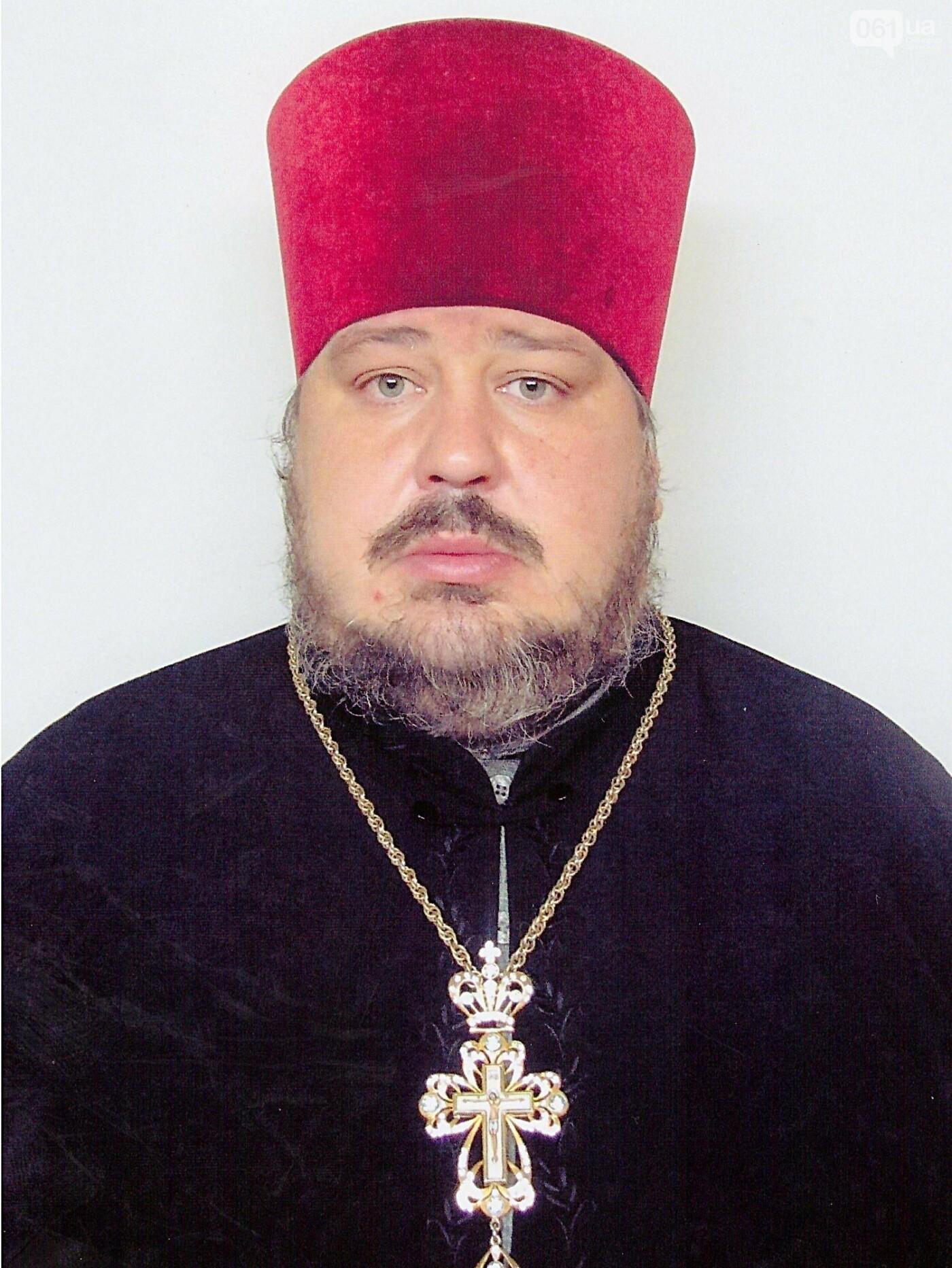 """Погибшим под Запорожьем водителем """"Toyota Land Cruiser"""" оказался священник Московского патриархата, фото-1"""
