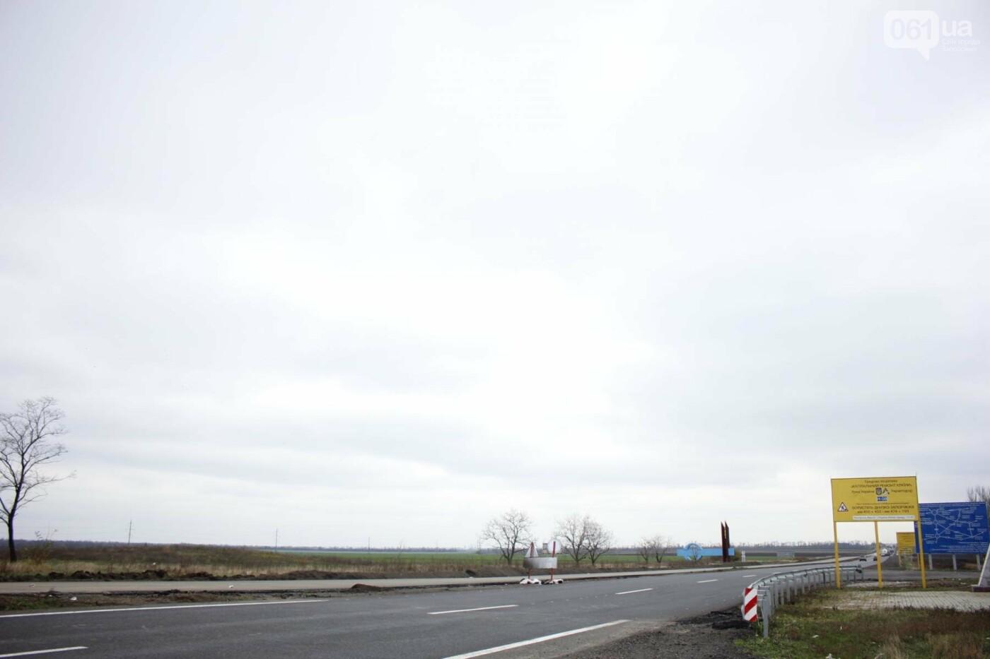 """Как проходит ремонт трассы """"Запорожье - Днепр"""", - ФОТО, ВИДЕО, фото-1"""
