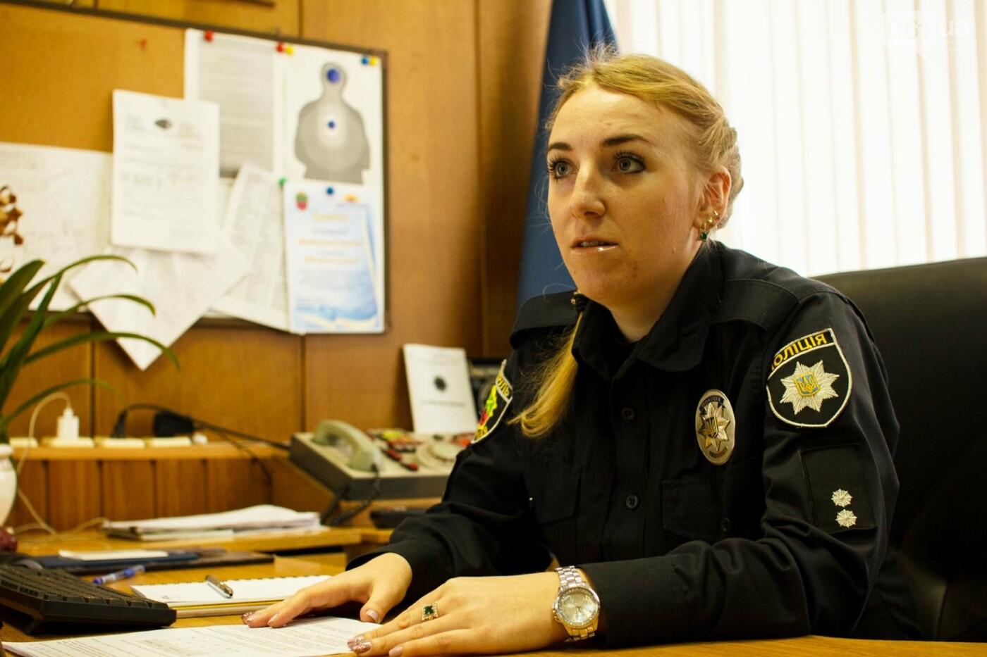 Начальница запорожских патрульных Светлана Михайловская - о женщинах-полицейских, статистике аварий и ДТП с маршрутками (продолжение) , фото-2