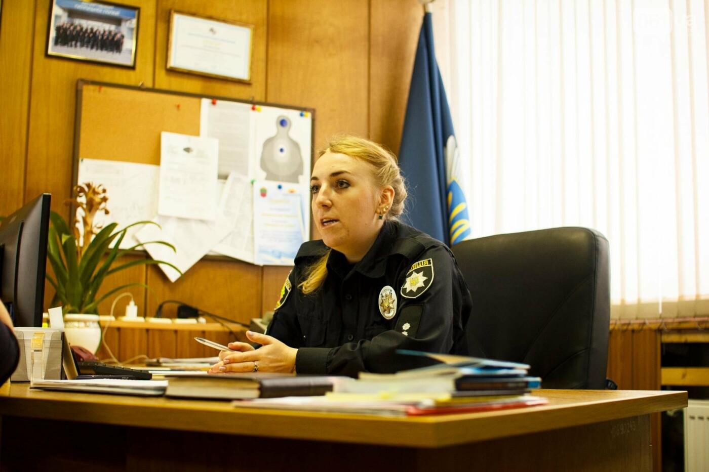 Начальница запорожских патрульных Светлана Михайловская - о женщинах-полицейских, статистике аварий и ДТП с маршрутками (продолжение) , фото-4
