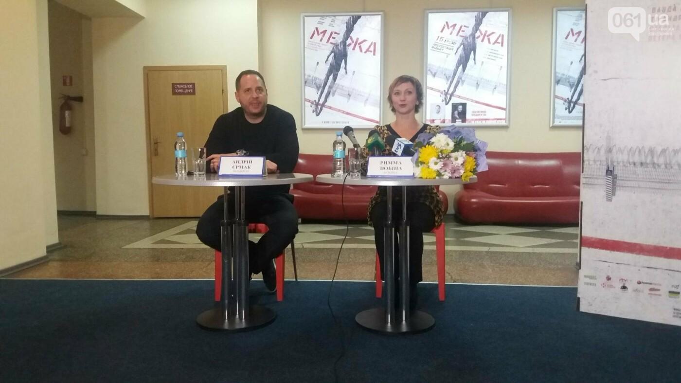 В Запорожье презентовали словацко-украинский фильм «Межа», который номинировали на «Оскар», – ФОТОРЕПОРТАЖ, фото-2