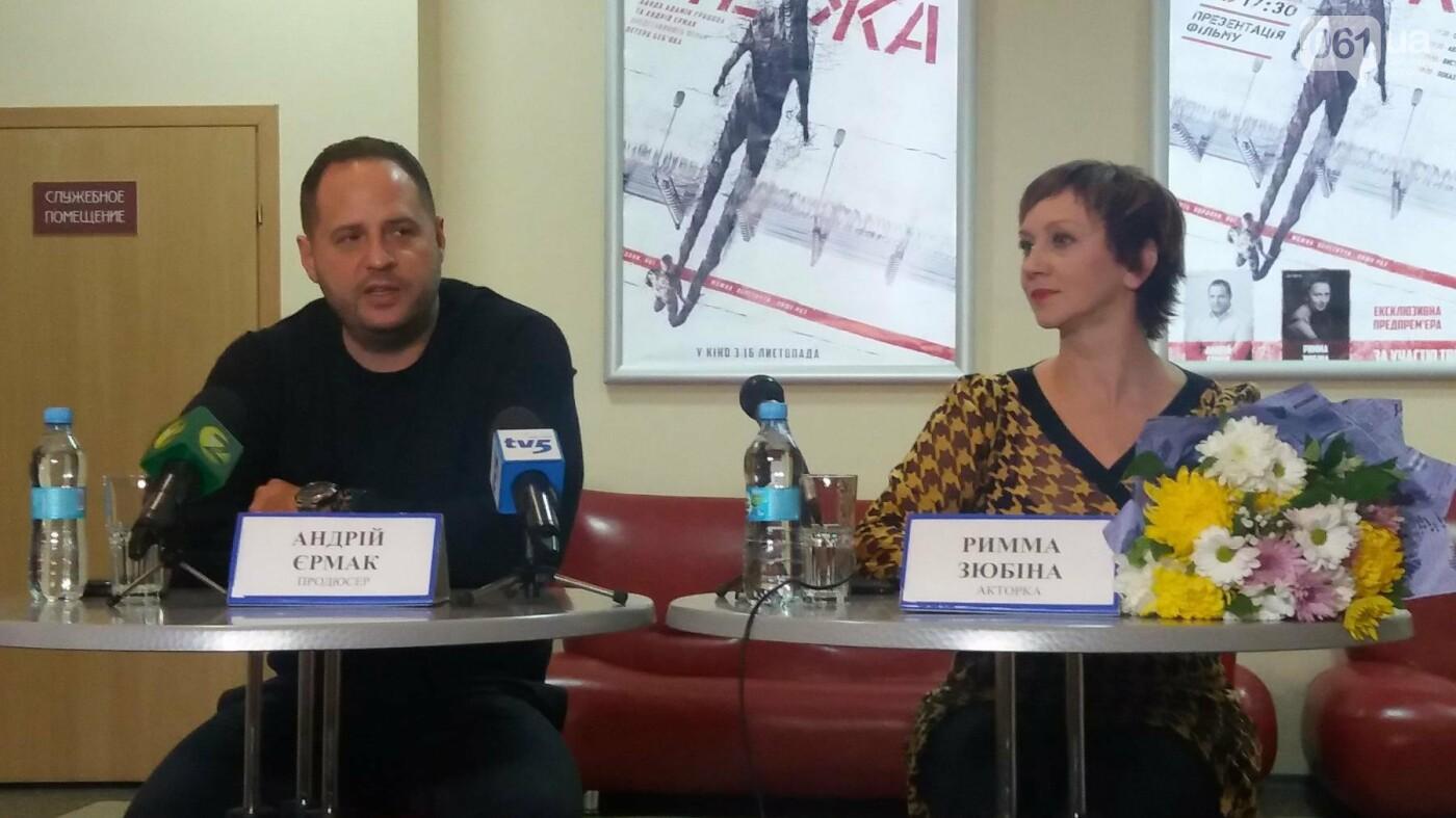 В Запорожье презентовали словацко-украинский фильм «Межа», который номинировали на «Оскар», – ФОТОРЕПОРТАЖ, фото-3
