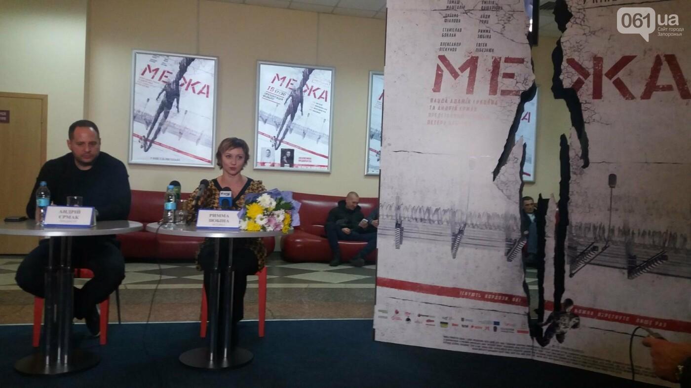 В Запорожье презентовали словацко-украинский фильм «Межа», который номинировали на «Оскар», – ФОТОРЕПОРТАЖ, фото-5