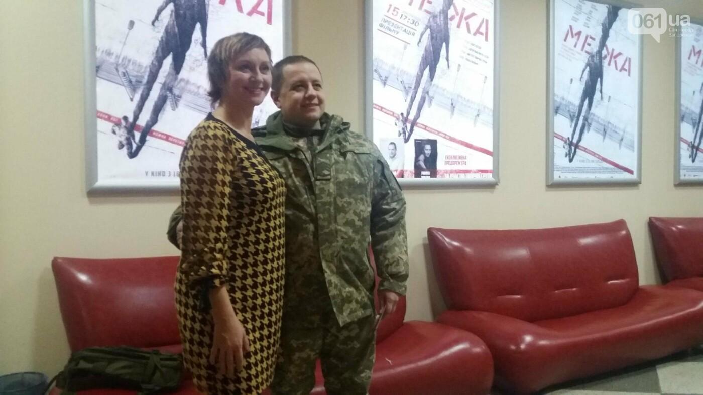 В Запорожье презентовали словацко-украинский фильм «Межа», который номинировали на «Оскар», – ФОТОРЕПОРТАЖ, фото-9