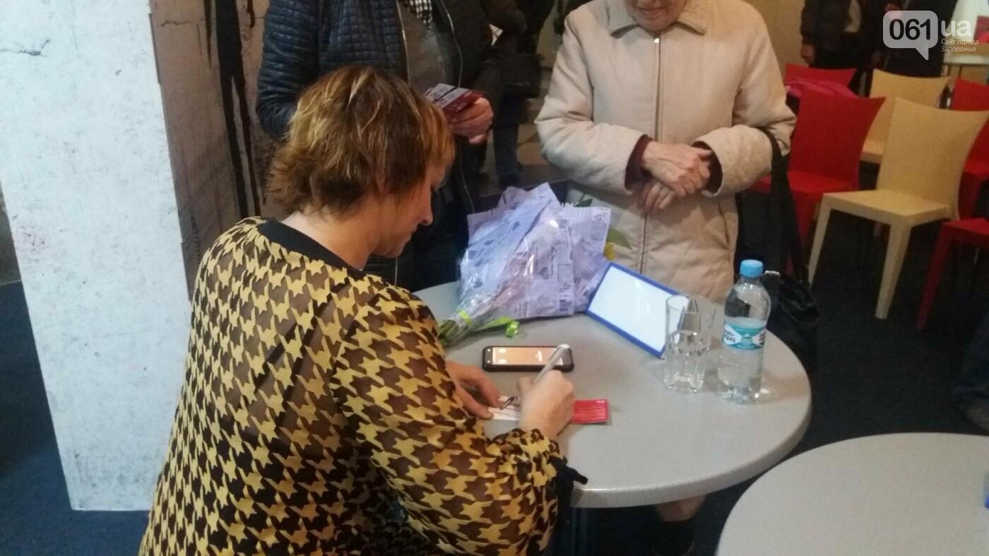 В Запорожье презентовали словацко-украинский фильм «Межа», который номинировали на «Оскар», – ФОТОРЕПОРТАЖ, фото-10