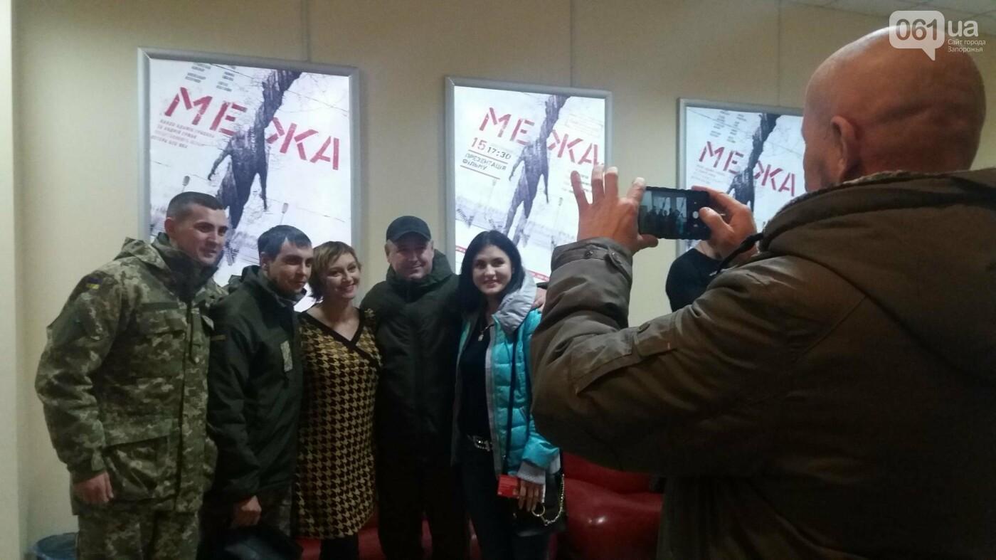 В Запорожье презентовали словацко-украинский фильм «Межа», который номинировали на «Оскар», – ФОТОРЕПОРТАЖ, фото-8