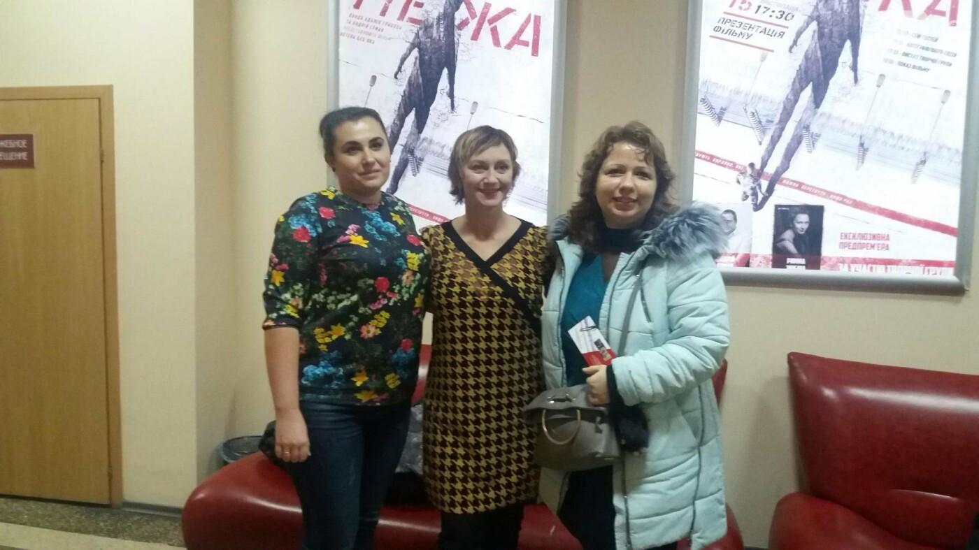 В Запорожье презентовали словацко-украинский фильм «Межа», который номинировали на «Оскар», – ФОТОРЕПОРТАЖ, фото-12