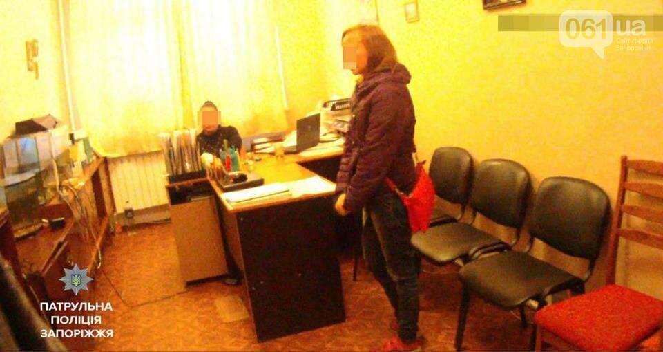 В Запорожье пьяные подростки мешали проводить занятия: приезжала полиция, - ФОТО, фото-1