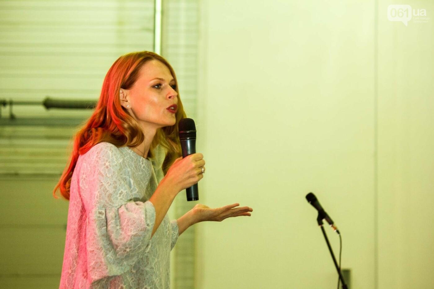 Запорожский Туристический Форум посетила телеведущая Ольга Фреймут, - ФОТОРЕПОРТАЖ, фото-3