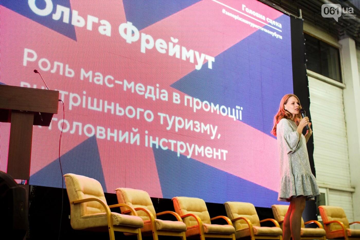 Запорожский Туристический Форум посетила телеведущая Ольга Фреймут, - ФОТОРЕПОРТАЖ, фото-22