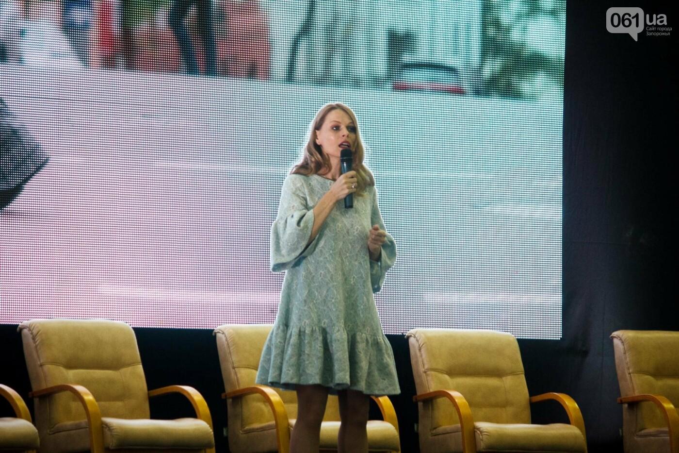 Запорожский Туристический Форум посетила телеведущая Ольга Фреймут, - ФОТОРЕПОРТАЖ, фото-17