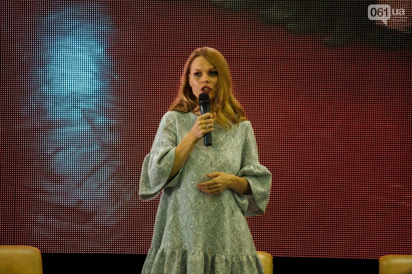 Запорожский Туристический Форум посетила телеведущая Ольга Фреймут, - ФОТОРЕПОРТАЖ, фото-21