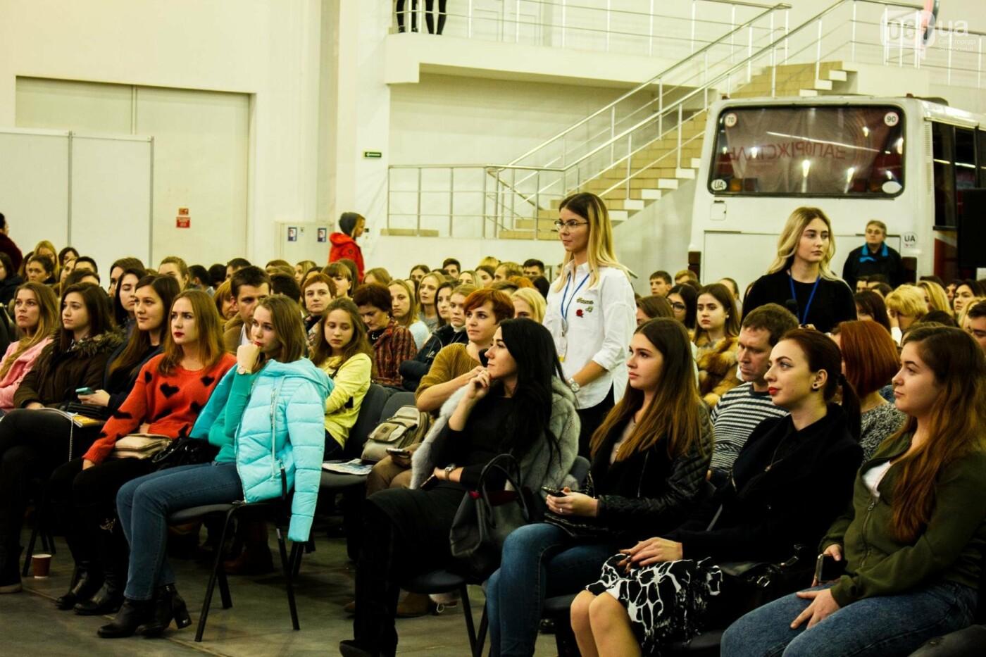 Запорожский Туристический Форум посетила телеведущая Ольга Фреймут, - ФОТОРЕПОРТАЖ, фото-2