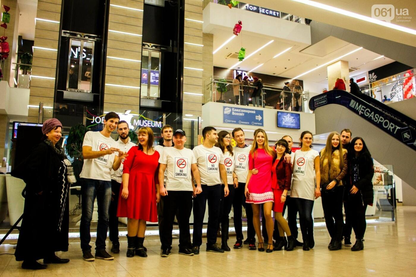 В запорожском торговом центре провели флешмоб против курения, - ФОТО, ВИДЕО, фото-1