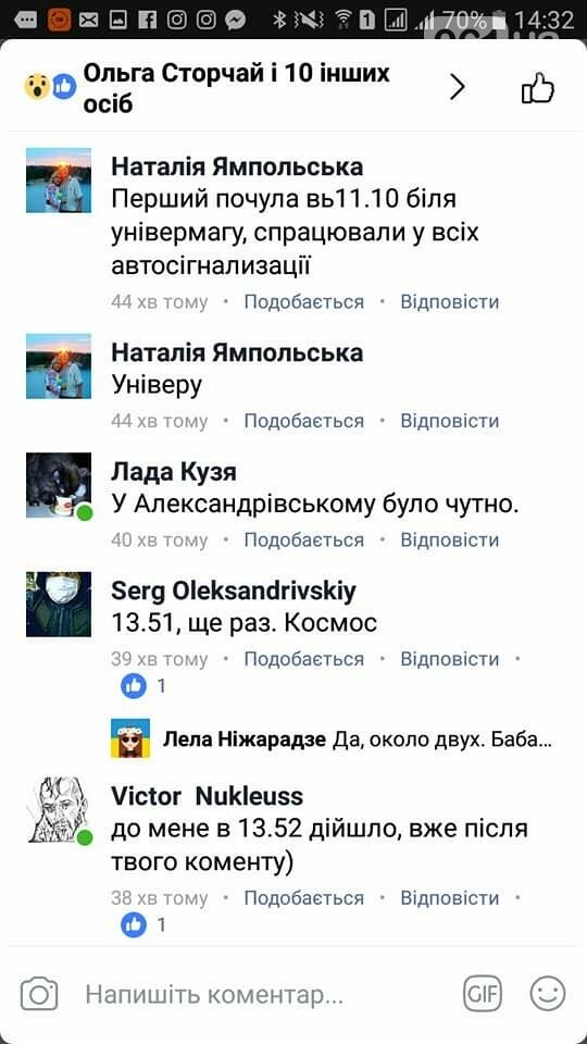 Сегодня по всему Запорожью слышны взрывы: в чем причина, фото-3