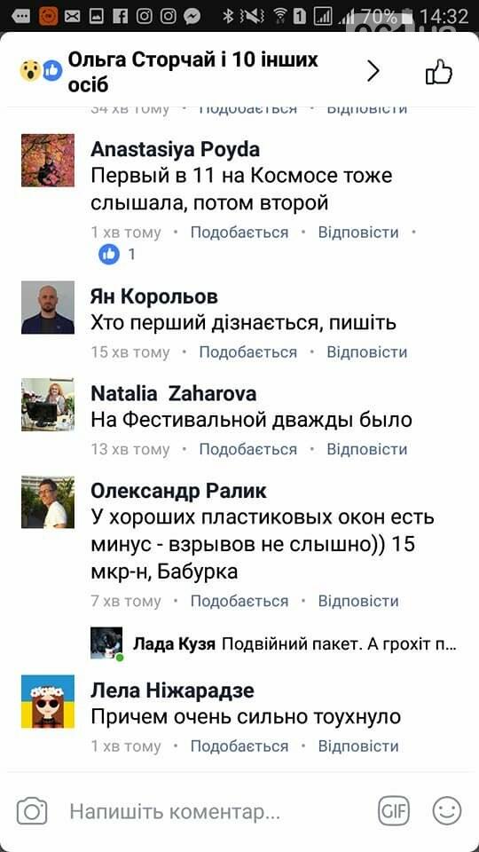 Сегодня по всему Запорожью слышны взрывы: в чем причина, фото-4