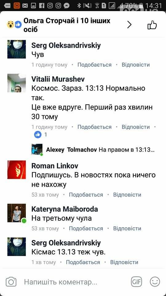 Сегодня по всему Запорожью слышны взрывы: в чем причина, фото-2