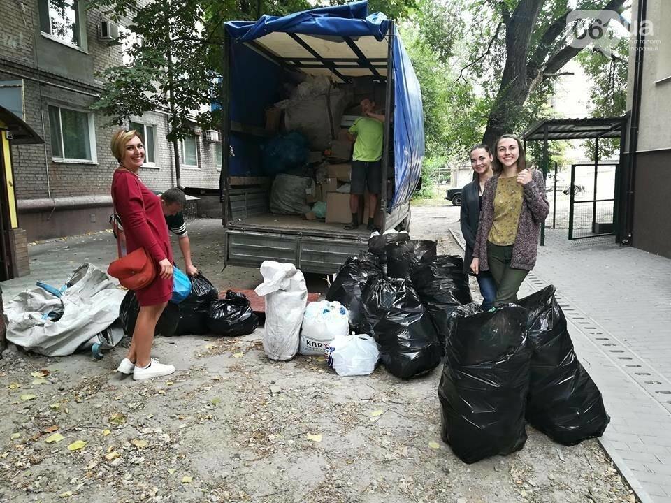 Все про сортування сміття в Запоріжжі. Частина 2: куди подіти відсортовані відходи , фото-2