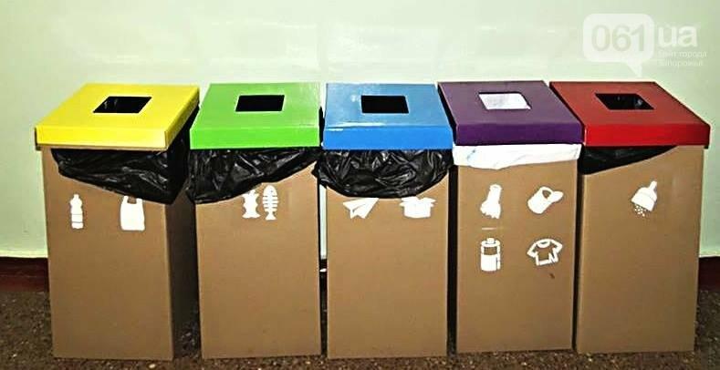 Все про сортування сміття в Запоріжжі. Частина 2: куди подіти відсортовані відходи , фото-3