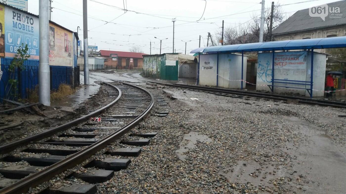В Запорожье посреди рынка меняют трамвайные пути, – ФОТОРЕПОРТАЖ, фото-8