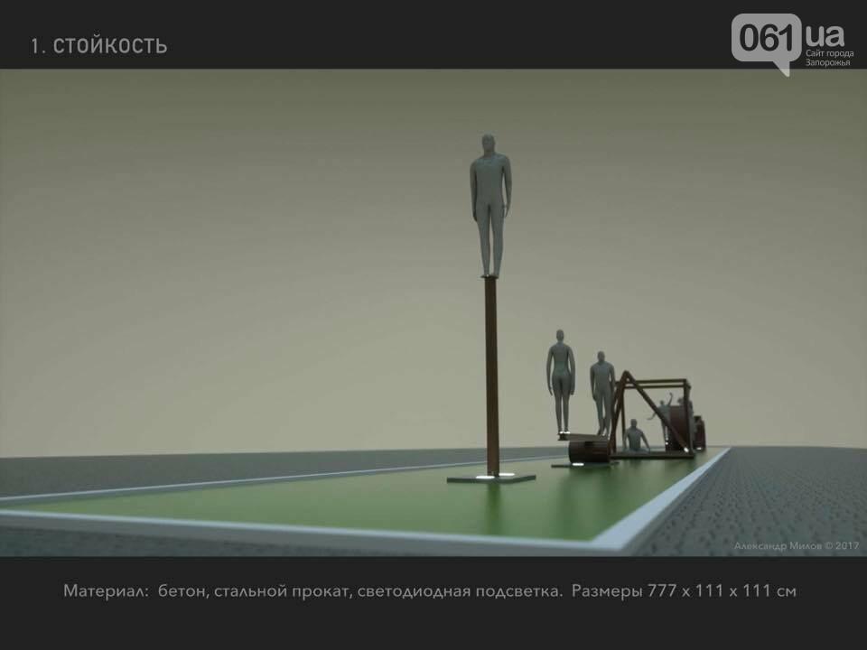 """""""Умный зритель  - не наш клиент"""" -    архитектор прокомментировал свой проект монумента в Запорожье, фото-7"""