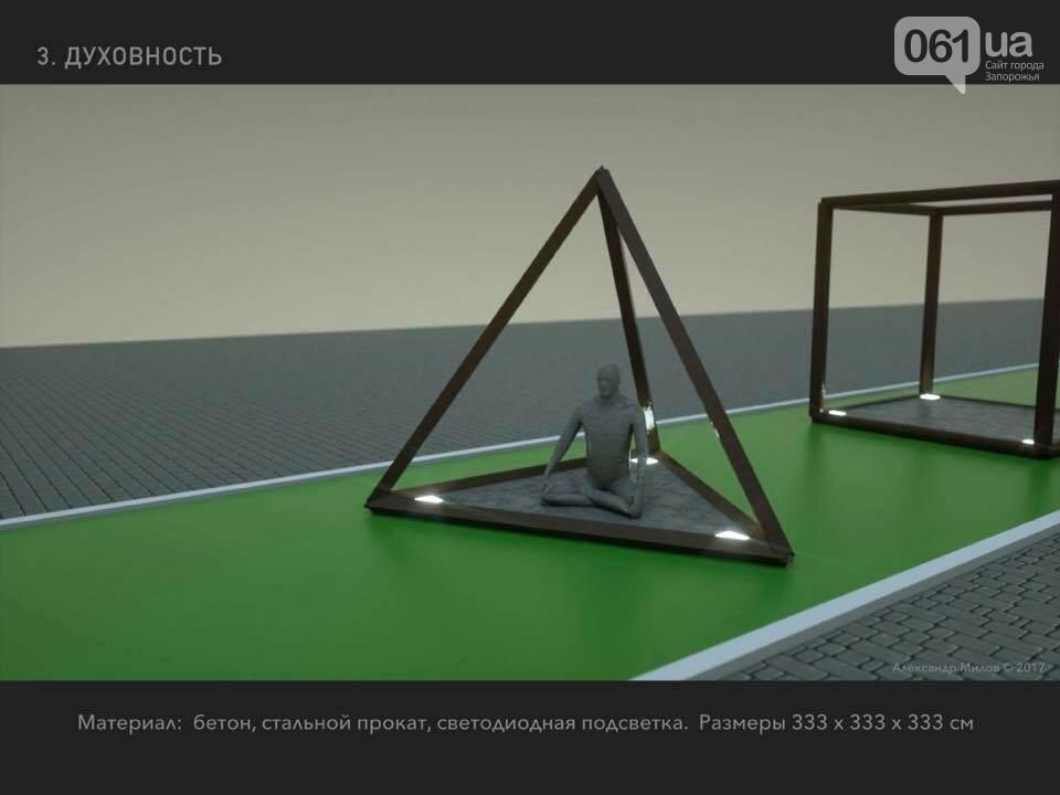 """""""Умный зритель  - не наш клиент"""" -    архитектор прокомментировал свой проект монумента в Запорожье, фото-3"""