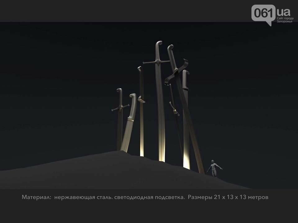 """""""Умный зритель  - не наш клиент"""" -    архитектор прокомментировал свой проект монумента в Запорожье, фото-10"""